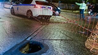 Κυκλοφοριακές ρυθμίσεις στην οδό Παπανικολή στο Χαλάνδρι μετά την καθίζηση του οδοστρώματος