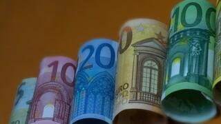 Επιστρεπτέα προκαταβολή: Πότε αναμένεται ο λογαριασμός για τους δικαιούχους