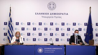 Κορωνοϊός: Live η ενημέρωση Θεοδωρίδου - Θεμιστοκλέους για την πορεία των εμβολιασμών