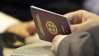 Διευρύνεται ο κατάλογος των αδικημάτων για τα οποία δεν χορηγείται διαβατήριο