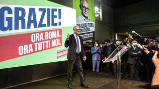 Δημοτικές εκλογές Ιταλία: Στην Κεντροαριστερά «ανήκουν» Ρώμη και Τορίνο, «αβέβαιη» η Τεργέστη