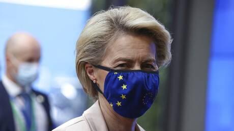 Κομισιόν: Ξεκινά την Τρίτη η δύσκολη συζήτηση για τους δημοσιονομικούς κανόνες της ΕΕ