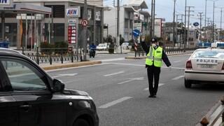 Κίνηση: Κυκλοφοριακές ρυθμίσεις φέρνει η Ολυμπιακή Φλόγα - Ποιοι δρόμοι κλείνουν σήμερα στην Αθήνα