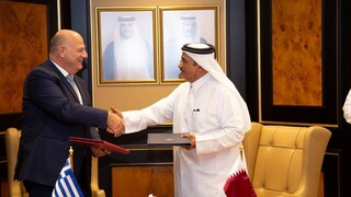 Συμφωνία Διοικητικής Δικαστικής Συνεργασίας με το Κράτος του Κατάρ
