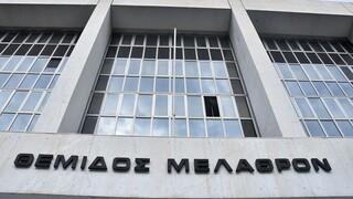 Ένσταση κατά των επαναληπτικών εκλογών στον Συμβολαιογραφικό Σύλλογο Αθηνών - Πειραιώς