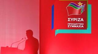 ΣΥΡΙΖΑ: Tα «αγκάθια» στο δρόμο προς το Συνέδριο - Η ατζέντα στο Πολιτικό Συμβούλιο