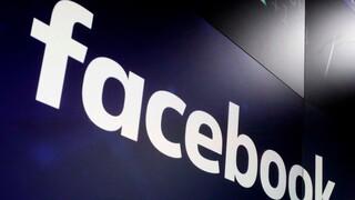 Επανεκκίνηση για το Facebook; - Φήμες ότι αλλάζει όνομα ακόμα και την επόμενη εβδομάδα