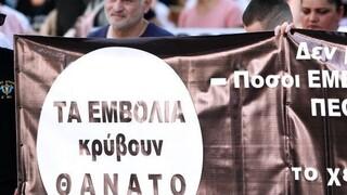 Τζανάκης: Δολοφόνοι όσοι διασπείρουν fake news για τον κορωνοϊό - Να μετατραπεί σε κακούργημα