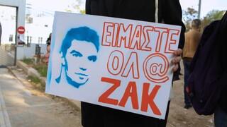 Ζακ Κωστόπουλος: Άρχισε η δίκη – Απών ένας κατηγορούμενος