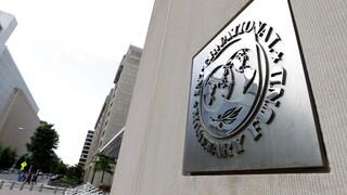 ΔΝΤ: Αλλαγή των δημοσιονομικών μέτρων στην ΕΕ αλλά με... προσοχή