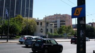 Δακτύλιος στην Αθήνα: Ποια αυτοκίνητα κυκλοφορούν ελεύθερα - Τι αλλάζει στις άδειες
