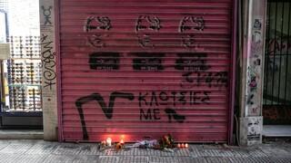Ζακ Κωστόπουλος: Με αποκλεισμούς ξεκίνησε η δίκη για το λιντσάρισμα μέχρι θανάτου