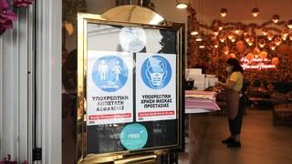 Καπράβελος: Έρχονται νέα δεδομένα με την πανδημία, η πίεση θα είναι πιο αφόρητη τον χειμώνα