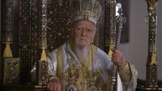 Αμερικανοί γερουσιαστές σε Μπάιντεν: Να υποδεχτούμε τον Πατριάρχη Βαρθολομαίο όπως του αξίζει