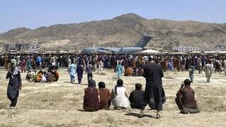 Διεθνής Αμνηστία: Έκκληση στις κυβερνήσεις για ανθρωπιστικές βίζες στους Αφγανούς