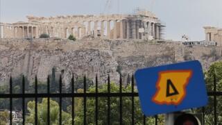 Δακτύλιος στην Αθήνα:  Από online πλατφόρμα οι άδειες για τις εξαιρέσεις