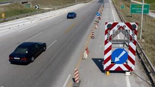 Θεσσαλονίκη: Κλειστό τμήμα της εθνικής οδού Θεσσαλονίκης - Νέων Μουδανιών