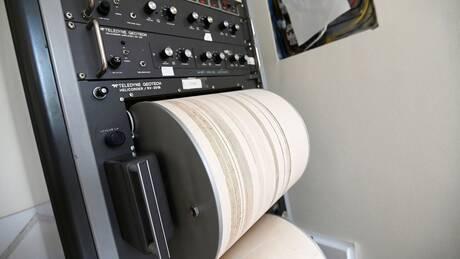 Κρήτη: Σεισμός 4,5 Ρίχτερ στο Αρκαλοχώρι - Έντονη δραστηριότητα
