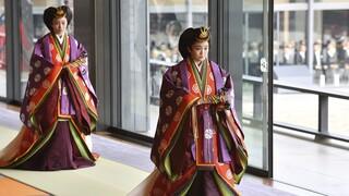 Ιαπωνία: Την Τρίτη ο λιτός γάμος της πριγκίπισσας Μάκο - Αποχωρεί από τη βασιλική οικογένεια