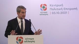 ΚΙΝΑΛ: «Όχι» από Λοβέρδο σε ενδεχόμενη κυβερνητική συνεργασία με τον ΣΥΡΙΖΑ