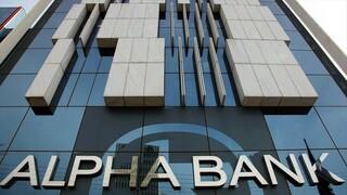 Alpha Bank - Project Cosmos: Ένα βήμα πιο κοντά στη συντριπτική μείωση των «κόκκινων δανείων»
