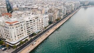 Θεσσαλονίκη: Άλλαξε όψη η Λεωφόρος Νίκης – Σήμερα ολοκληρώνονται οι εργασίες
