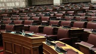 Βουλή: Στις 3 Νοεμβρίου η συζήτηση για την πρόταση ΣΥΡΙΖΑ περί εξεταστικής επιτροπής