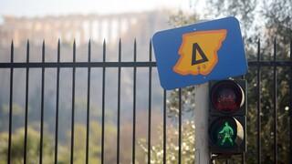 Δακτύλιος στην Αθήνα:  Άνοιξε η πλατφόρμα για την κατ' εξαίρεση κυκλοφορία οχημάτων