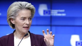 Ενέργεια: Στο «τραπέζι» της ΕΕ κοινή προμήθεια φυσικού αερίου στο πρότυπο της αγοράς εμβολίων