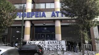 Περιφέρεια Αττικής: Διπλό χτύπημα από αντιεξουσιαστές - Καμία σύλληψη