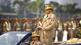 Μιανμάρ: Φόβους για θηριωδίες από την στρατιωτική χούντα εκφράζει ο ΟΗΕ