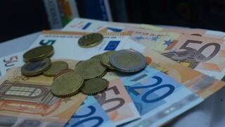 Συντάξεις Νοεμβρίου: Πότε ξεκινούν οι πληρωμές ανά Ταμείο