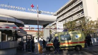 Κορωνοϊός - Θεσσαλονίκη: Υπό πίεση τα νοσοκομεία - Εκκενώνονται κλινικές για νοσηλεία κρουσμάτων
