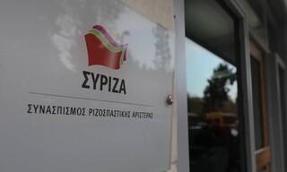 ΣΥΡΙΖΑ για Πέραμα: Να δώσουν εξηγήσεις ο υπουργός και η ηγεσία της αστυνομίας