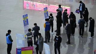 Κορωνοϊός - Νότια Κορέα: Πέτυχε τον στόχο να εμβολιάσει το 70% του πληθυσμού της