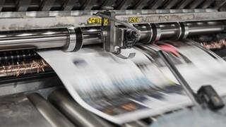 Τα πρωτοσέλιδα των κυριακάτικων εφημερίδων (24 Οκτωβρίου)