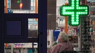 Κορωνοϊός - Βουλγαρία: Σαρώνει το τέταρτο κύμα - Ετοιμάζεται να στείλει ασθενείς στο εξωτερικό