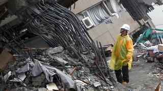 Ταϊβάν: Σεισμός μεγέθους 6,2 βαθμών σημειώθηκε στην Ταϊβάν