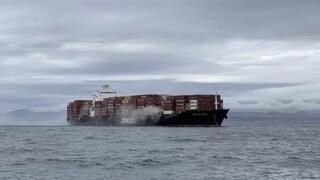 Καναδάς: Πυρκαγιά σε πλοίο μεταφοράς εμπορευματοκιβωτίων - Εκλύονται τοξικά αέρια