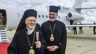 Στις ΗΠΑ ο Πατριάρχης Βαρθολομαίος: Η θερμή υποδοχή, το μήνυμά του και το πρόγραμμα της επίσκεψης