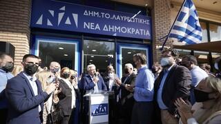 Μητσοτάκης: Επίσκεψη στο Γαλάτσι για τις εσωκομματικές εκλογές της ΝΔ
