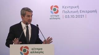 Λοβέρδος: Αν εκλεγώ το πρωί, το βράδυ το κόμμα θα λέγεται ΠΑΣΟΚ - Τι είπε για Παπανδρέου