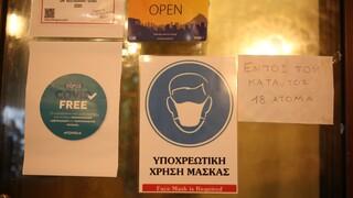 Κορωνοϊός - Βόλος: Λουκέτο σε μαγαζί που δεν έκανε έλεγχο στα πιστοποιητικά εμβολιασμού