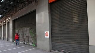 Κορωνοϊός - Βόλος: Ενίσχυση 20 εκ. ευρώ στις επιχειρήσεις που μειώθηκε ο τζίρος τους