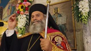 Κορωνοϊός: Διασωληνωμένος στον «Ευαγγελισμό» ο Μητροπολίτης Μάνης Χρυσόστομος