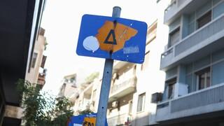 Δακτύλιος:«Οδηγός επιβίωσης» -Όσα πρέπει να ξέρετε για να κινηθείτε στο κέντρο της Αθήνας