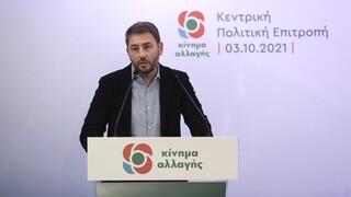 Εκλογές ΚΙΝΑΛ - Ανδρουλάκης: Πρόταση για την διεξαγωγή δύο debate