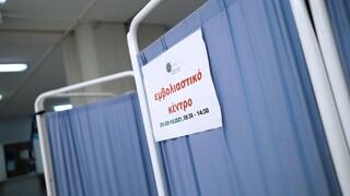 Μελέτη ΕΚΠΑ για την ανοσία των εμβολιασμένων: Αυτοί είναι οι πλέον «οχυρωμένοι» απέναντι στη Δέλτα