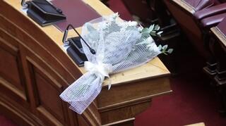 Φώφη Γεννηματά: Ο συγκινητικός αποχαιρετισμός του Προέδρου της Βουλής