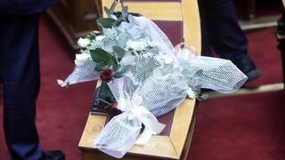 «Με αξιοπρέπεια μέχρι τέλους»: Βουλευτές του ΣΥΡΙΖΑ αποχαιρετούν τη Φώφη Γεννηματά